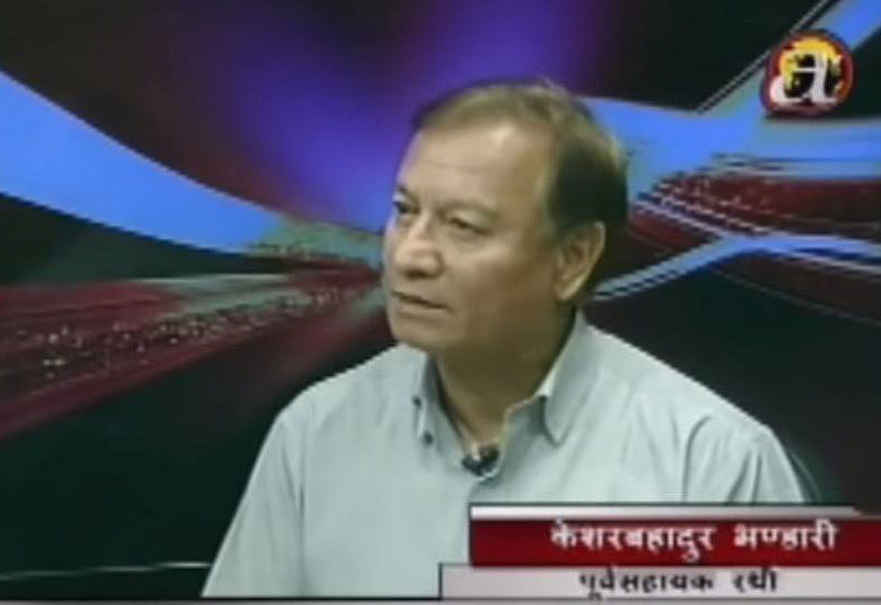 keshar bahadur bhandari interview on avenues tv