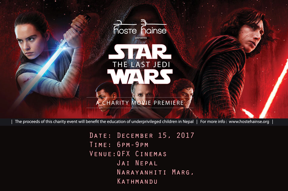 Hoste Hainse Charity Movie Premiere - Star Wars The Last Jedi - December 15, 2017 6pm