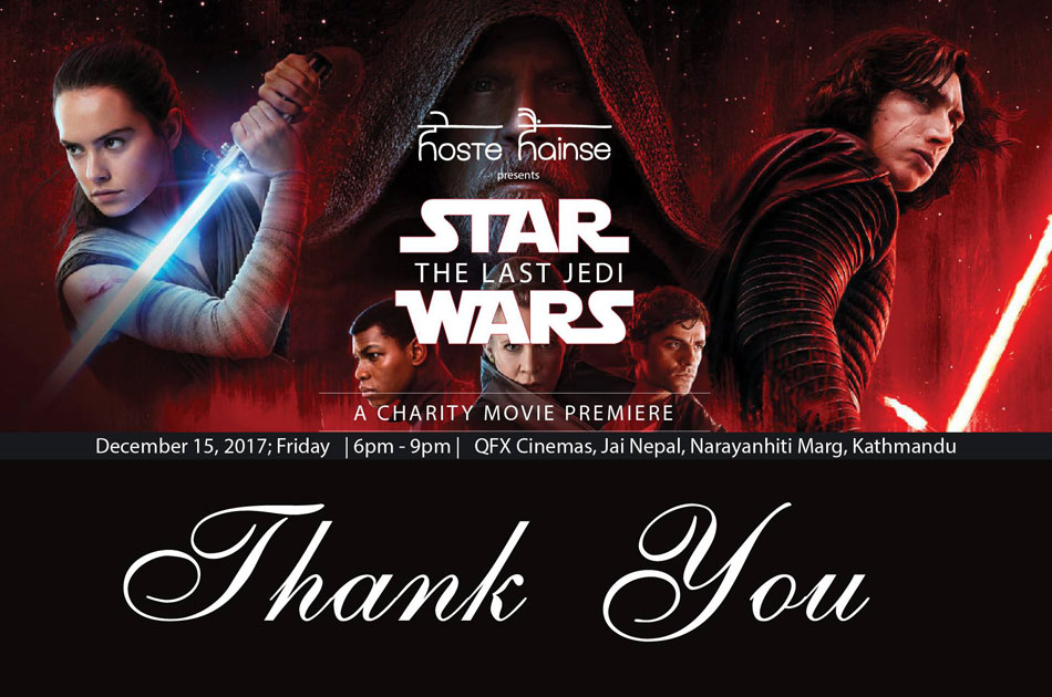 Hoste Hainse Charity Movie Premiere - Star Wars The Last Jedi - December 15, 2017 6pm - Thank You!