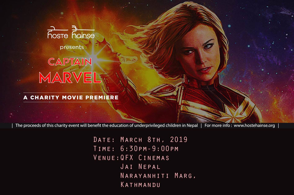 Hoste Hainse Charity Movie Premiere - Captain Marvel - March 8, 2019; 6:30pm
